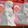 石雕狮子/北京石狮子/镇宅石狮子