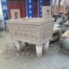 石材雕刻鼎
