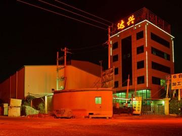 苏内大理石加工厂