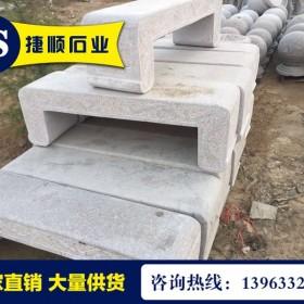 五莲石材长凳长椅供货