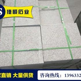 五莲红荔枝面规格板工程板