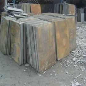 锈色板岩供应  江西板岩瓦板