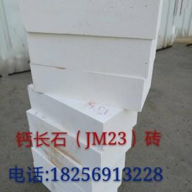 江苏环保轻质钙长石砖、安徽环保轻质钙长石砖