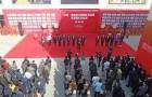 2018中国海安第三届国际石材展暨石材矿山论坛开幕