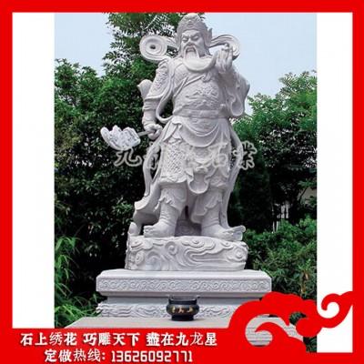 汉白玉关公雕像 关公石雕像厂家报价