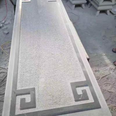 青石栏杆护栏板 表面荔枝面+光面 成品