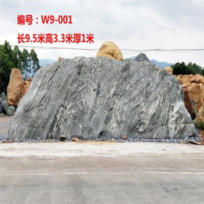供应风景区地标石