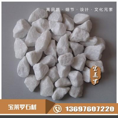 白石子 水磨石纯白石子 不发火石子 水磨地面白石子
