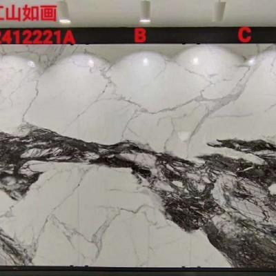 岩板-江山如画