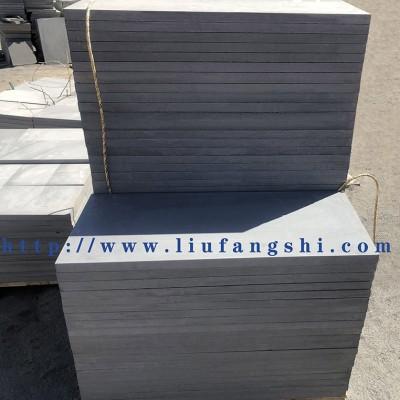 中国黑 蒙古黑 乌金石 茶盘石