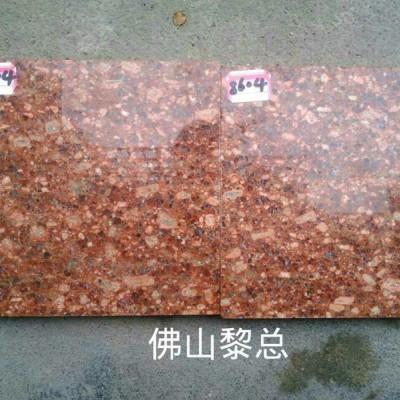 映山红石材样品发佛山黎总 8604