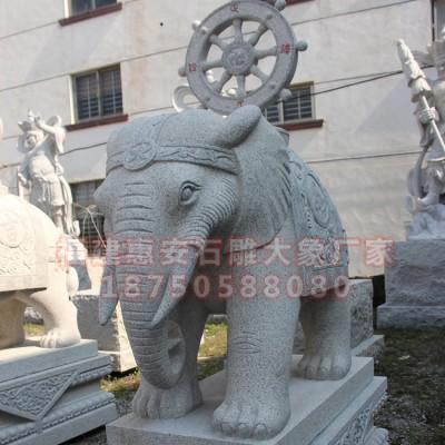 惠安石雕大象 石雕大象价格石头大象图片户外石雕风水大象摆件