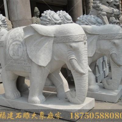 招财石雕大象造型有什么特点