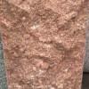 映山红墙面装饰 立体自然面蘑菇石