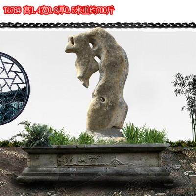 园林景观石杭州太湖石基地 点石原石奇石 T176