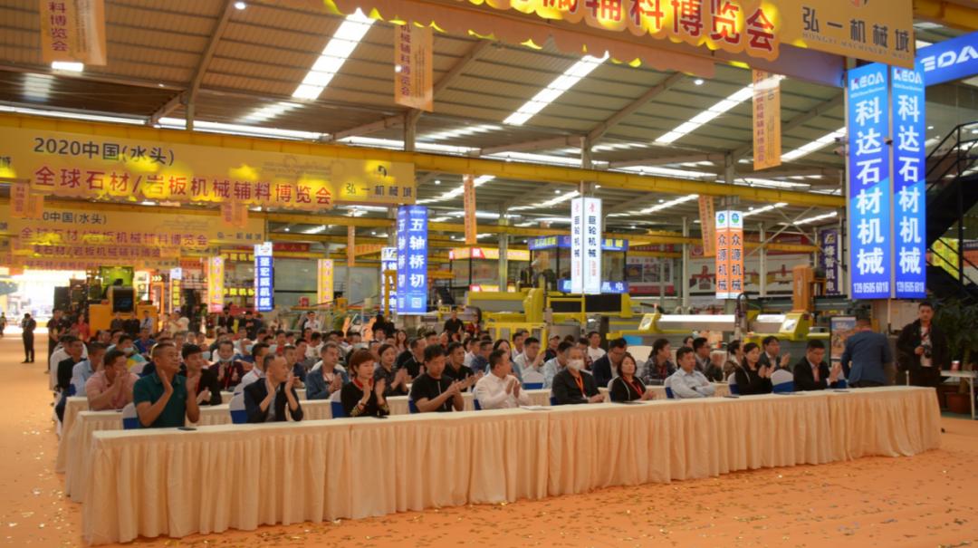 一大波订单成交!全球石材/岩板机械辅料博览会签约仪式圆满举行