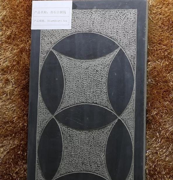 贵州省独山县黑青石板材