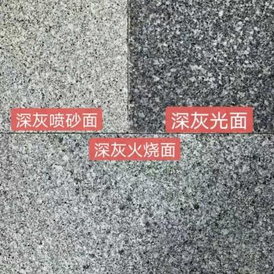 湖南芝麻灰(深灰三大面)