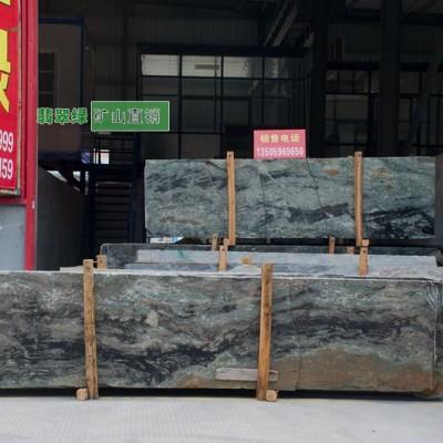 翡翠绿石材毛板批发