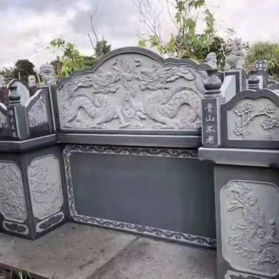 万源青石墓碑大型墓园碑石