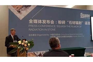 【敲黑板】影响天然花岗石放射性水平的因素有哪些?