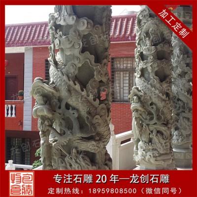 寺庙双龙柱石雕制作厂家