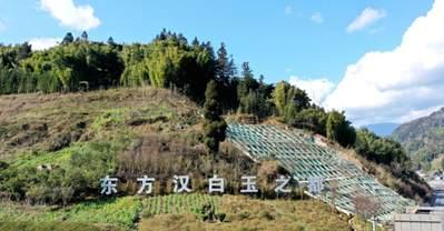 """四川雅安宝兴县正式被命名为""""东方汉白玉之都""""!"""