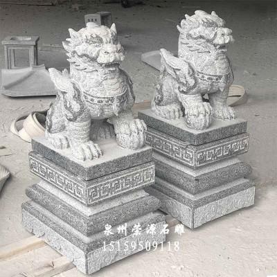 现货青石貔貅一对 门口石雕动物摆件麒麟貔貅