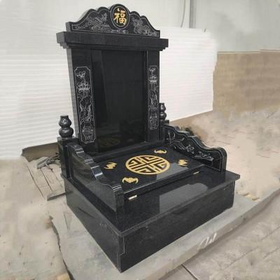黑石墓碑中式墓碑 国内山西黑墓碑