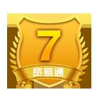 VIP第1年:7级